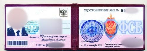 FSBcard