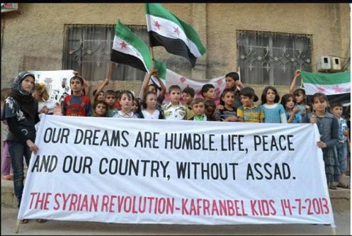 KafranbelKids-14-7-2013