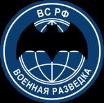277px-GRU_emblem.svg