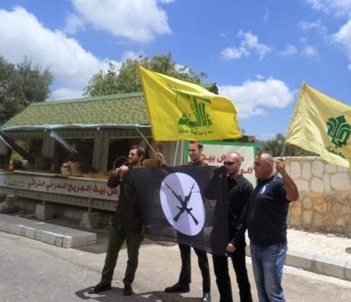 falanga-hezbollah
